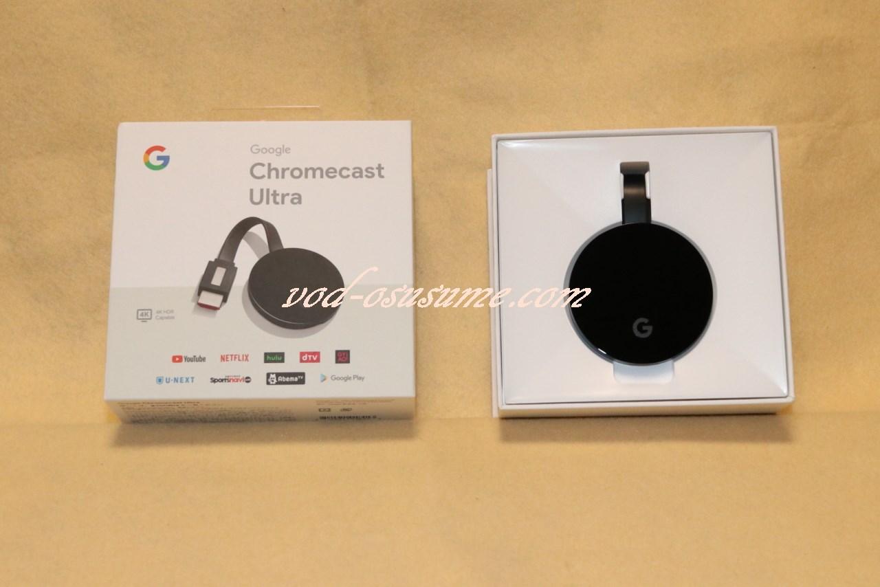 Chromecast Ultraの箱